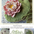 Waterlily Dreaming Needle Keep Pattern Cover