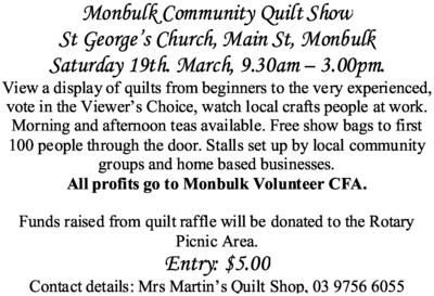 Monbulk Community Quilt Show