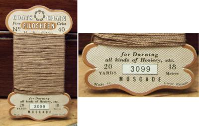 Vintage hosiery darning thread